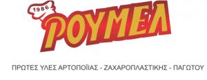 LOGO ROYMEL