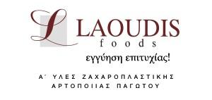 Laoudis-Foods-logo
